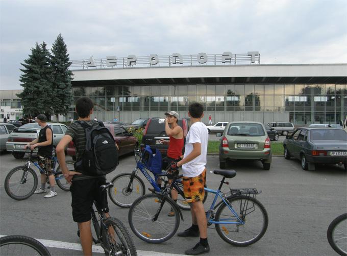 Днепропетровский аэропорт