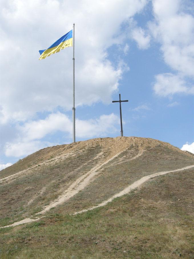 Украинский флаг на Хортице